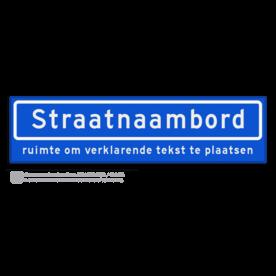 Straatnaambord met ondertekst KOKER 80x20cm - max. 14 karakters - NEN1772 straat, straatnaamborden, naambord, straatbord, kokerbord, NEN, officieel, wegnaam, sign, street, 800, 80, ondertekst, verklarende, tekst