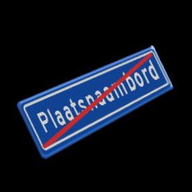 Plaatsnaambord 1540x340 mm RVV H02a (einde) plaatsnaambord, kombord, zelf tekst invoeren, eigen plaatsnaam, einde bebouwde kom, H1, H2a