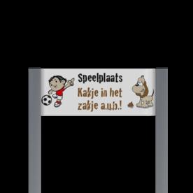 Hondenpoepbord unit + uw eigen ontwerp Parkeerbord, parkeerplaats, unit,bakje in zakje