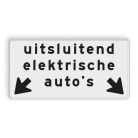 Verkeersbord Onderbord - Uitsluitend elektrische voertuigen op de aangegeven vakken Verkeersbord RVV OBE03 - Onderbord - Uitsluitend elektrische voertuigen + OB504 wit bord, OBE03, Diversen, elektrisch, Uitsluitend elektrische voertuigen, pijlen, OB504
