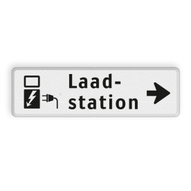 Verkeersbord Onderbord - Elektrisch laadstation rechts Verkeersbord RVV OBE05r - Onderbord -  Elektrisch laadstation rechts OBE05r wit bord, OBE05, Diversen, Elektrisch laadstation rechts, laden, pijl, rechts, OB19, OB19r