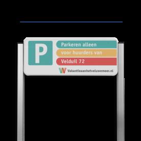 Parkeerplaatsbord unit type TS + uw eigen ontwerp cadeau, kado, Parkeerbord, parkeerplaats, unit,lidl