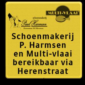 Tekstbord WIU geel/zwart 5 regelig + logo Tekstbord, WIU bord, tijdelijke verkeersmaatregelen, werk langs de weg, omleidingsborden, tijdelijk bord, werk in uitvoering, 5 regelig bord