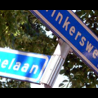 Straatnaambord ARK   500x200 mm + ot NEN 1772