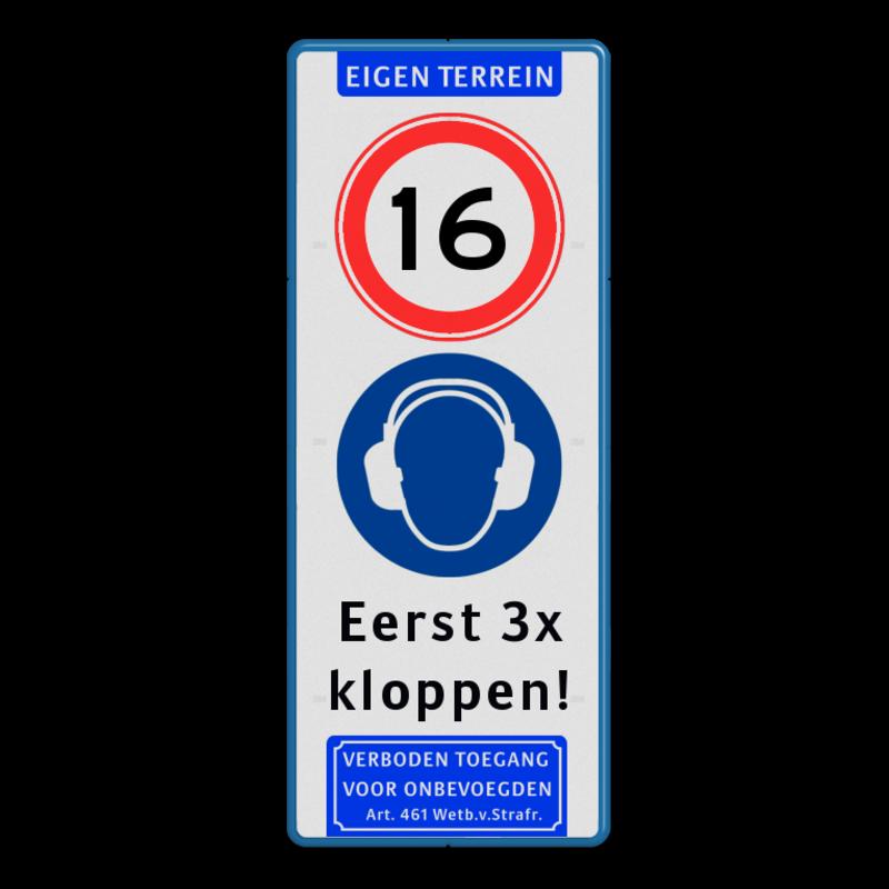 cadeau 16 jaar Verkeersbord   Deurbord 16 jaar of ouder   Grappige verkeersborden  cadeau 16 jaar