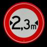 Verkeersbord C18 - Gesloten voor te brede voertuigen