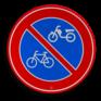 Verkeersbord E03 - Geen (brom)fietsen plaatsen
