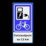 Verkeersbord BE01a -