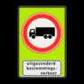 Verkeersbord C07 - Gesloten voor vrachtverkeer met uitzondering