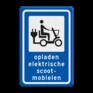 Verkeersbord BE01 -