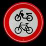 Verkeersbord C15 - Gesloten voor fietsers, bromfietsers