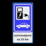 Verkeersbord BE02a -
