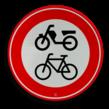 Verkeersbord RVV C15 - Gesloten voor fietsers, bromfietsers
