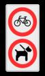 Verkeersbord 400x800mm C14 - Honden verboden