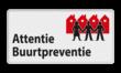 Verkeersbord OV0495 Attentie Buurtpreventie - 01
