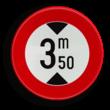Verkeersbord België C29 - Verboden toegang voor bestuurders van voertuigen waarvan de hoogte, lading inbegrepen, groter is dan het aangeduide.