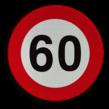 Verkeersbord België C43 - Vanaf het verkeersbord tot het volgend kruispunt, verbod te rijden met een grotere snelheid dan deze die is aangeduid.