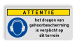 Veiligheidsbord | 1 symbool + banner + vrije tekst