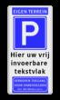 Parkeerbord 400x800mm et-E04-3txt-vt 461