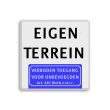 Informatiebord - eigen terrein - verboden toegang Art.461
