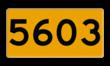 Oeverfrontnummerbord - Scheepvaartbord H serie