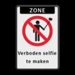 Informatiebord - No Selfie - Verboden selfie te maken