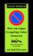 Verkeersbord et-E01-3txt-wsr-naam FLUOR