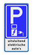 VERKEERSBORD RVV E08O - OPLAADPUNT + TXT - Parkeerplaats met oplaad punt