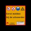 Informatiebord Veiligheidsbord met logo