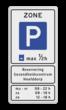 Verkeersbord RVV E10zb - txt - Start parkeerzone