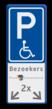 Verkeersbord E06 + logo + tekstregels en pictogram