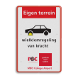 Informatiebord rechthoek 2:3  FC ROVC Amsterdam