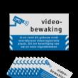 Videobewaking - Raamstickers Reflecterend ( 10 stuks )
