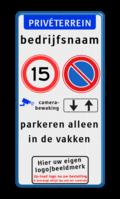 Koptekst + 2x Verkeersteken + onderborden + 4 tekstregels + Ondertekst