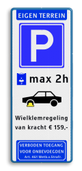 Koptekst + Verkeersteken + picto's + 2 tekstregels + Ondertekst