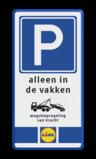 Parkeerbord Eigen terrein E04 3txt + kleuren logo