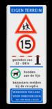 Verkeersbord  400x1000mm - 4 kleuren opdruk - Entree camping - slagboom parkeren, maximum snelheid, eigen tekst, A1, E4