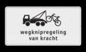 Verkeersbord Wegknipregeling van kracht Verkeersbord RVV OB304 - wegknipregeling van kracht vrachtwagen, vrachtauto, auto, wit bord, OB304