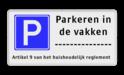 Parkeerbord Parkeerplaats + eigen tekst Parkeerbord RVV E04-3txt-ondertekst parkeerbord, verboden te stallen, parkeerverbod, wegknipregeling, eigen tekst, eigen terrein, E1, ET