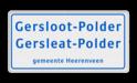 Plaatsnaambord Buurtschap wit/blauw plaatsnaambord, kombord, zelf tekst invoeren, eigen plaatsnaam, bebouwde kom, H1, H1b