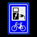 Verkeersbord Oplaadpunt elektrische fiets Verkeersbord RVV BW101_SP20 fiets-laadpunt electrische, groene stroom, nieuw verkeersbord, BW101, fietslaadpunt, laadpunt, fietsen, oplaadpunt, laadpaal, oplaadpalen, oplaadbaar, ebike, bike, stalling