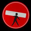 Verkeersbord Verboden te plassen / manneke pis Verkeersbord aan het werk cadeau, kado, soepbord, plassen verboden, manneke pis, urine, uitgaan, telefoon, uitschakelen