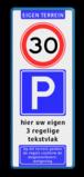 Verkeersbord Eigen terrein + RVV A1-snelheid vrij invoerbaar + RVV E04 + 3 vrij invoerbare tekstregels +wegsleepregeling Verkeersbord  400x1000mm et-A1-E04-3txt-wsr parkeren, maximum snelheid, eigen tekst, A1, E4