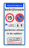 Entreebord - Banner + 4x picto + tekst + logo Entreebord, Banner, 4x picto, tekst, logo