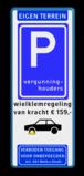 Verkeersbord 400x1000mm ET-E09-WKR-VT Wit / blauwe rand, (RAL 5017 - blauw), Eigen terrein, E09, Wielklem, wielklemregeling, van kracht € 159,-, Verboden toegang