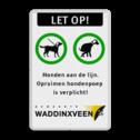 Informatiebord - Honden aan de lijn en opruimplicht + logo Wit / witte rand, (RAL 9002 - wit), Eigen tekst, Toegestaan - Honden aan de lijn, Toegestaan - Honden uit te laten, honden verplicht aan de lijn, opruimen hondenpoep verplicht, Uw logo of beeldmerk