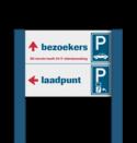 Portaalprofiel met informatiebord op maat / eigen ontwerp