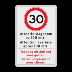 Informatiebord Eigen terrein + RVV A01 snelheidsbeperking + verboden toegang artikel 461 Informatiebord A01-xx + tekstregels / 2 talig snelheid, 30