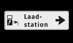 Routebord pijl rechts - Laadstation + eigen tekst routebord, camping, eigen terrein, bezoekers