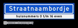 Straatnaambord KOKER 90x20cm - max. 16 karakters - met nummer verwijzing - NEN1772 straat, straatnaamborden, naambord, straatbord, kokerbord, NEN, officieel, wegnaam, sign, street, 900, 90, huis, nummer, verwijzing
